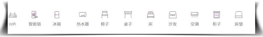 元泰嘉园(图1)